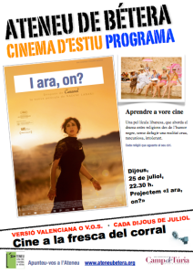cinema250713